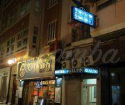 Hotel Rialto en la calle Castaños